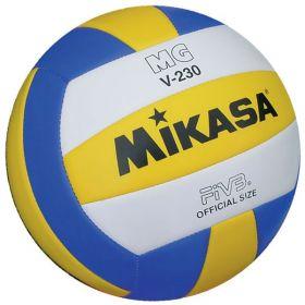 Mikasa MGV-230 Volleyball