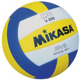 Mikasa MGV-260 Volleyball