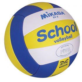 Mikasa SV-2 Schools Volleyball